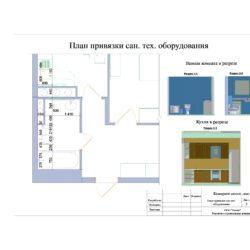 Дизайн проект 3