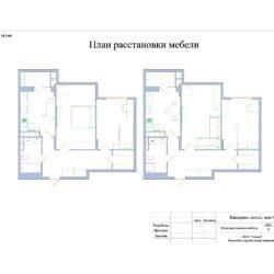Дизайн проект 5